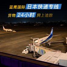 东莞南城发日本专线快递、日本FBA找哪家服务好,价格低?