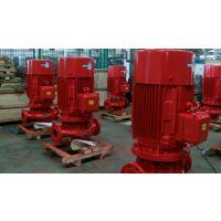 高扬程消防泵XBD11.0/60G-L立式单级消火栓加压泵喷淋泵3CF AB签