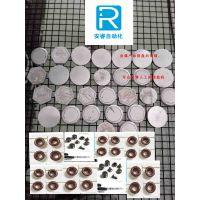排盘机 自动排列机 自动整理机等系列设备