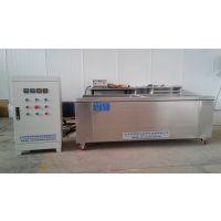山东超声波清洗设备亚世特供应 yst28-3600 济南单槽小型超声波清洗机厂