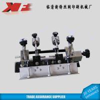 新锋薄膜丝印机头 丝印设备 器材