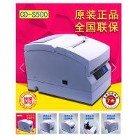 西铁城票据打印机 针式打印机 CITIZEN CD-S500 收银 餐饮打印机