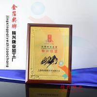 台湾知名品牌特许经营牌匾 金银箔牌匾 量多从优 当天发货