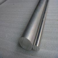 西南铝7075铝棒,航空7075-T651超硬铝棒,进口铝合金棒