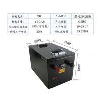 24v锂电池150安,24v锂电池150安价格