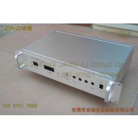 2U铝型材机箱,通信机箱