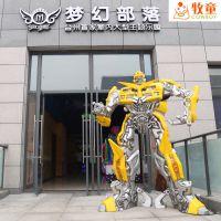 牧童室内大型主题乐园 浙江彩虹网玩具设备加盟 大型游乐设备厂家pvc