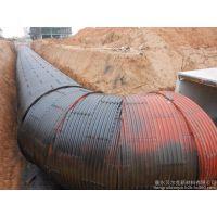 西藏江达县贝尔克直径1000mm沥青金属波纹涵管的特征 Q235公路桥梁涵洞