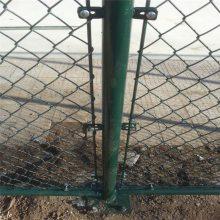 体育场围网多少钱 郑州体育场护栏 高速公路围栏