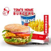 汤姆之家汉堡加盟,开店送设备免费培训