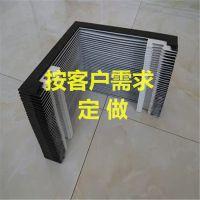 机床防护罩 车床防护罩 雕刻机防护罩 厂家定做生产