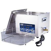 家用果蔬餐具清洗机 语路YL-060ST小型超声波清洗机