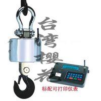 工业无线吊钩秤电子秤台秤无线电子秤手提电子秤工业秤吊磅秤3T5T10吨20吨
