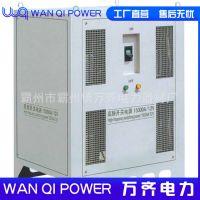 厂家直销12V16.5A 开关电源 S-200-12 高频开关电源 12v电源