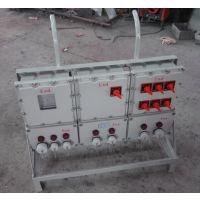 移动检修防爆动力配电箱 BXD-8/16K100防爆检修动力箱