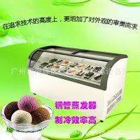 新款豪华手工冰棒冰棍展示柜冷冻冰柜冰激凌柜冰淇淋雪糕展示柜