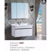 浴室柜什么牌子好?惠歌浴室柜,十大卫浴品牌,