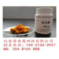 http://himg.china.cn/1/4_4_236336_350_300.jpg
