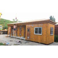 泡沫式节水生态环保厕所、移动厕所4厕1管1残疾人间