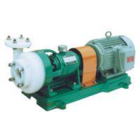 供应FSB型耐浓流酸离心泵