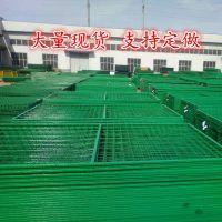 绿色浸塑荷兰网厂/护栏网厂家/体育场围网/双边护栏网/框架防护栏