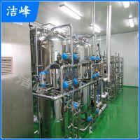 厂家直销GMP标准医用纯水设备 药用纯化水设备 洁峰医用药用纯水化设备