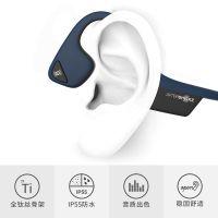 AfterShokz AS650Trekz Air韶音骨传导耳机蓝牙耳机运动耳机无线