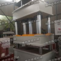 非标定制400T三梁四柱液压机 粉末成型液压机 厂家直销 质量保障
