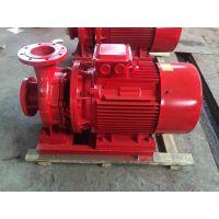 3CF认证卧式消防泵 XBD6.0/40G-HY 45KW 河南南阳 不阻塞
