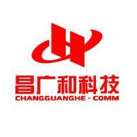 宁波昌广和通信科技有限公司
