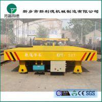 厂家供应造纸业车间天车配套设备KPT-40T拖电缆电动平车
