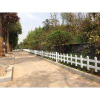 PVC草坪围栏30公分草坪围网 草坪安全防护围网