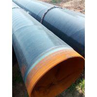 供应16Mn低合金钢管合金无缝管
