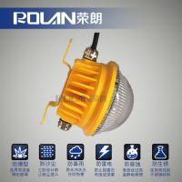 高性能LED防爆灯 XQD8030-12W/24W/36WLED防爆灯