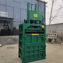 供应卧式废纸废品 启航液压打包机 全自动液压金属打包机