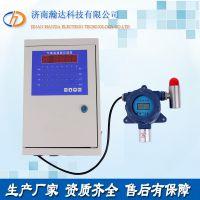 山东工业燃气报警器固定式在线式壁挂工业检测仪器