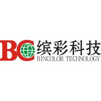 珠海缤彩电子科技有限公司