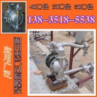 六盘水BQG100/0.3气动隔膜泵图片价格