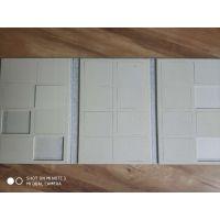 制作竹木门色卡生态门色卡实木复合烤漆门色板样册