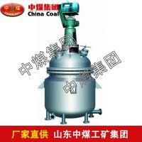 电加热反应釜,电加热反应釜产品结构,ZHONGMEI