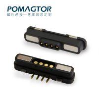 专业定制4pin 吸附式磁铁 弯折磁吸接头 磁性连接器公母座
