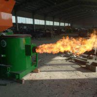 机械销售120万大卡生物质颗粒燃烧机 内有耐高温防火砖