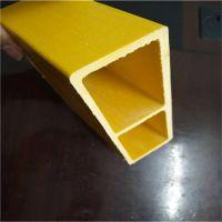 西安玻璃钢防腐檩条拉挤工艺生产厂家批发价格