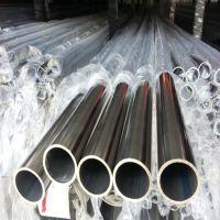 304不锈钢钢管口径无缝管 哑光圆管 不锈钢卫生管