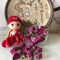 产地直销 平阴特产 玫瑰花茶干花蕾 紫红花草茶