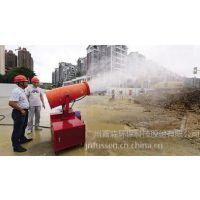 自卸车卸料粉尘污染治理,周口市富森环保降尘抑尘喷雾机绿色节能,山东雾炮机售后有保障,准点