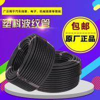 FESTE泰州飞斯特气动工业用PP管PE管电线护套 穿线管子 塑料厂家直销量大优惠10*6.5