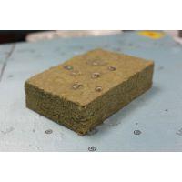 樱花防火黑棉是用什么材料加工而成