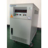 125KW三相AC380V变频电源0-1000V0-499HZ润峰变频电源厂家100KVA
