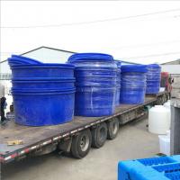 福建工厂化养殖大号鱼池,敞口塑料圆桶,5000L大型水产养殖桶食品级耐酸碱抗老化